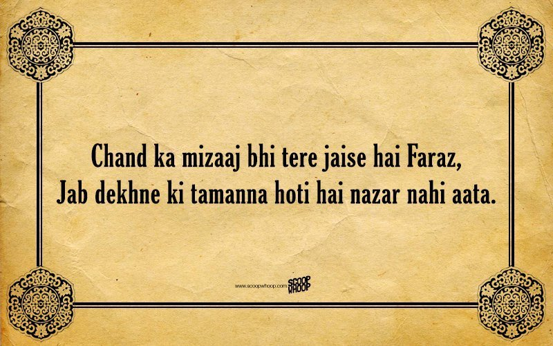 20 Exceptional Shayaris That Can Double Up As Perfect Pick