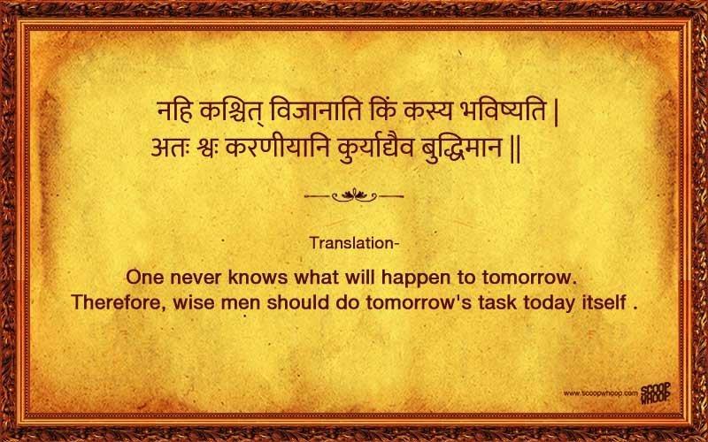 25 Sanskrit Shlokas That Help Understand The Deeper Meaning Of Life