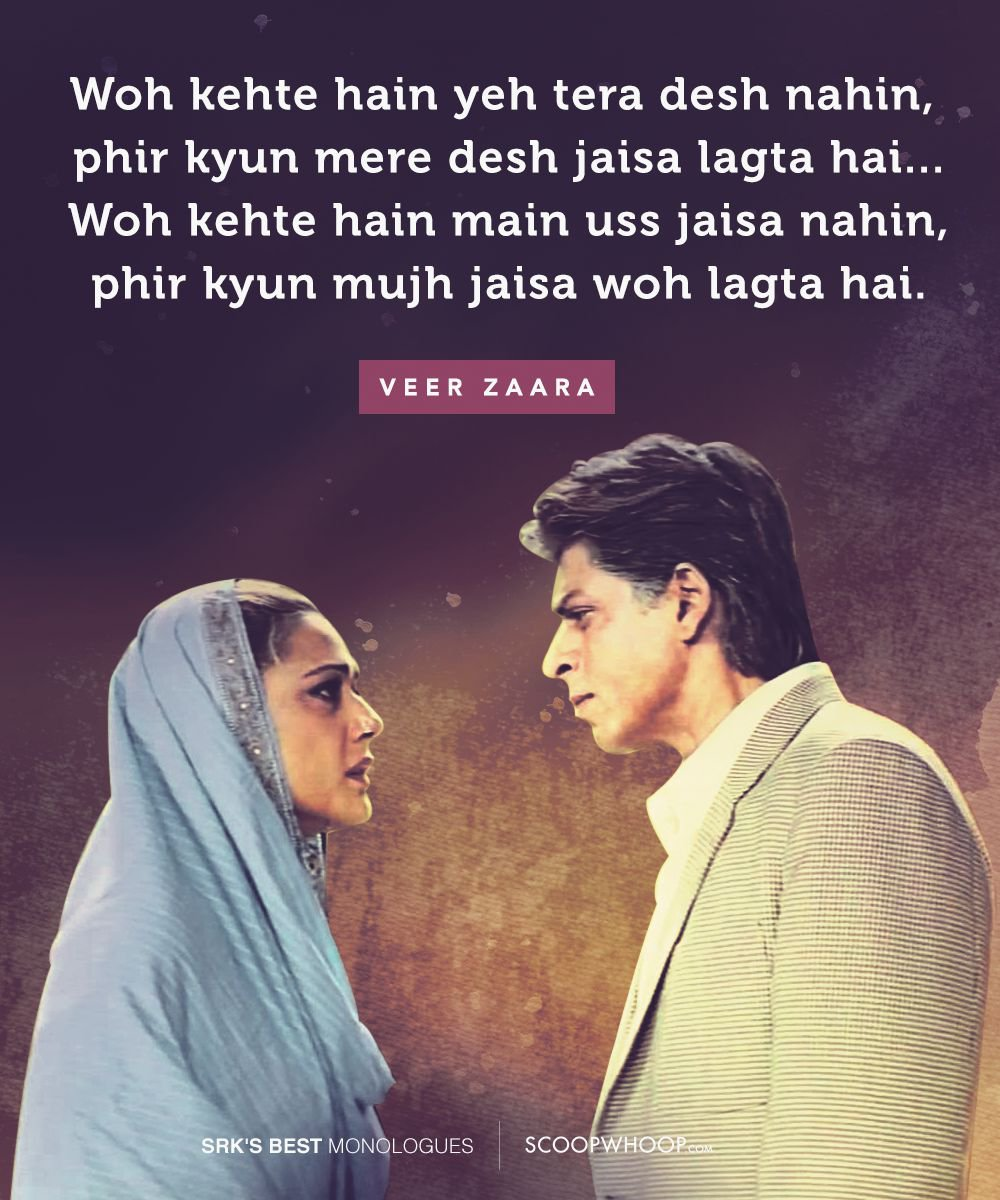 8 times srk proved hes the king of monologues from his love for the country to his love for zaara this monologue leaves us with tears every single time ccuart Image collections