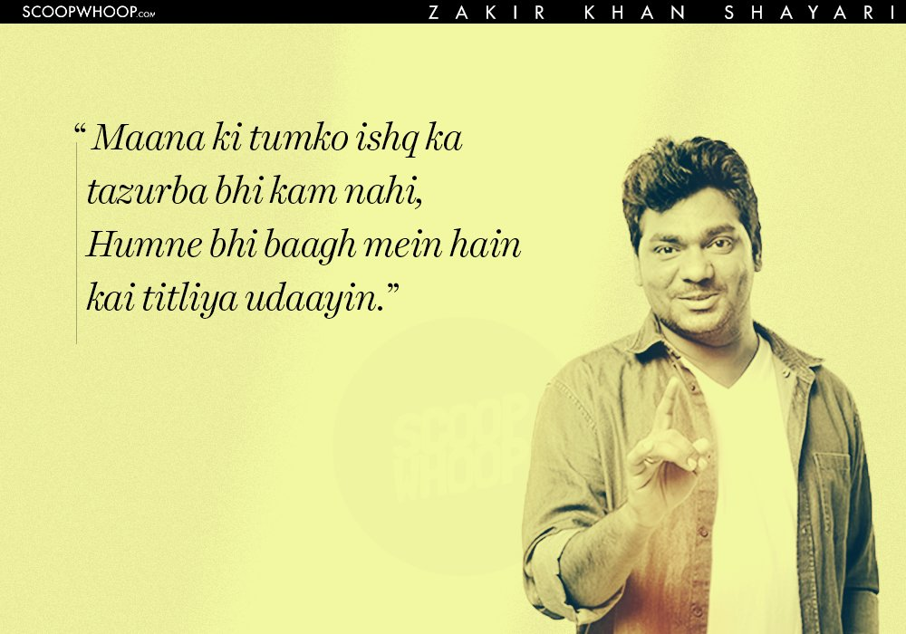 We All Know Zakir Khan, The Comedian  Now Meet Zakir Khan