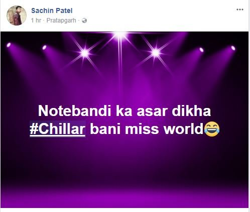 Dear Trolls, Let's Be Done With All The Chillar-DeMo Jokes Because