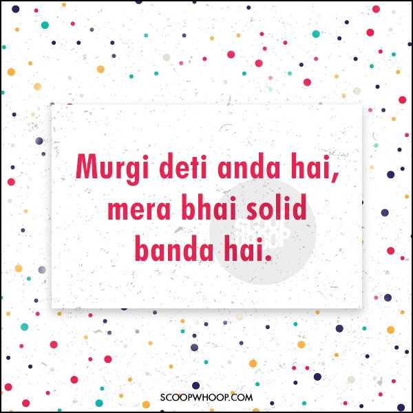 Need Compliments For Your Yaar? Here Are 24 Desi Poems For Your