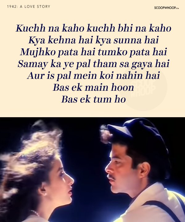1942 love story film video song download