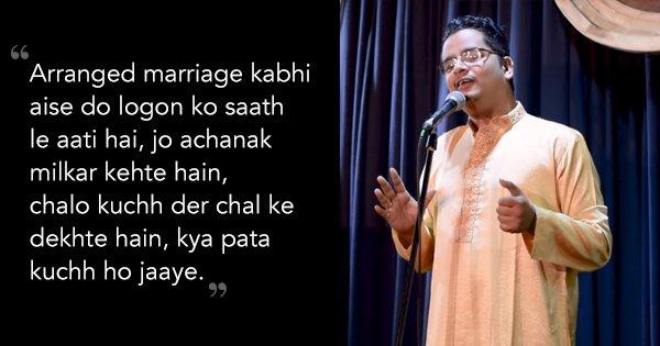 arranged marriage speech