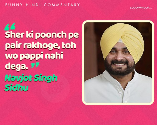 20 Times Hindi Commentary Was So Hilarious, It Was The Best Thing