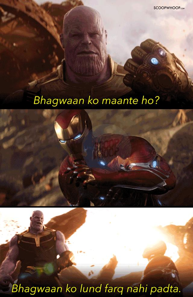 Sacred Games Dialogues With Scenes From Avengers Infinity War