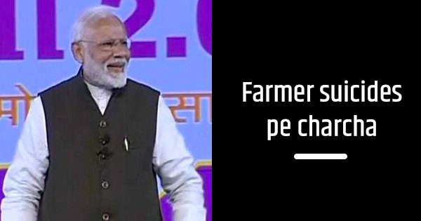 20 'Charchas' We Want PM Modi To Have, Aside From Chai & Pariksha