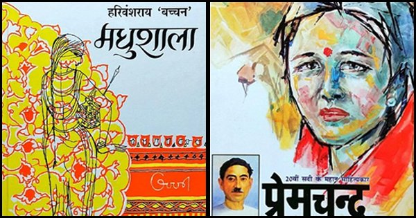 12 Classics Of Hindi Literature That'll Open Your Mind To A Whole New World Of Storytelling