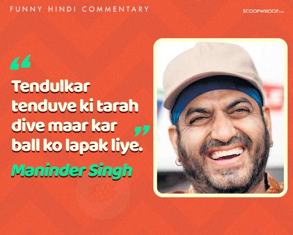 20 Times Hindi Commentary Was So Hilarious, It Was The Best