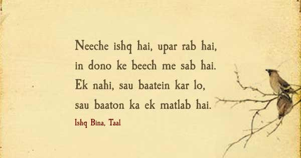 Here Are Some Profound Hindi Song Lyrics Which Will Give You A Major Dose Of Nostalgia See more of i love old hindi songs on facebook. some profound hindi song lyrics