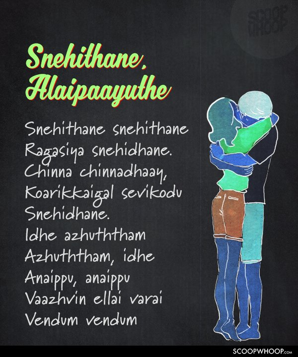 These Soulful Tamil Lyrics & Their Meanings Will Make You Fall In
