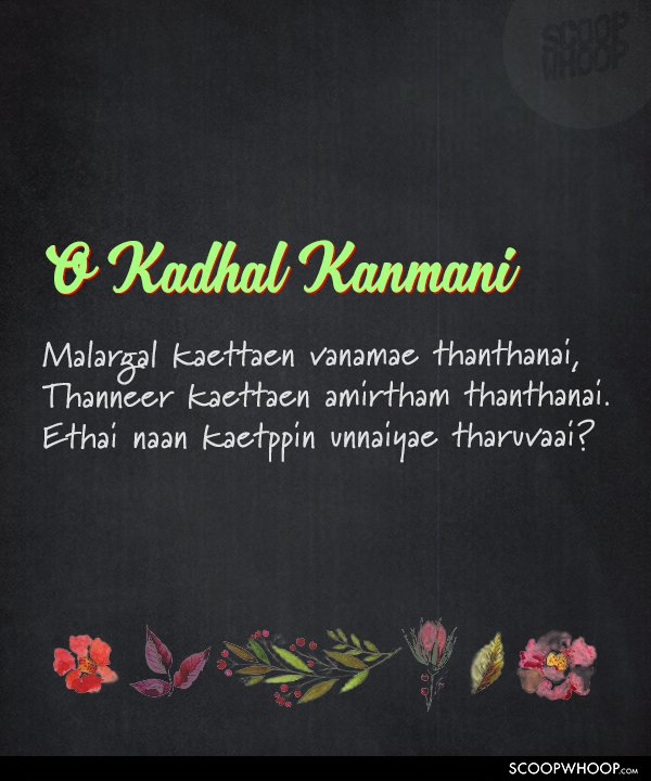 Let u know meaning in tamil