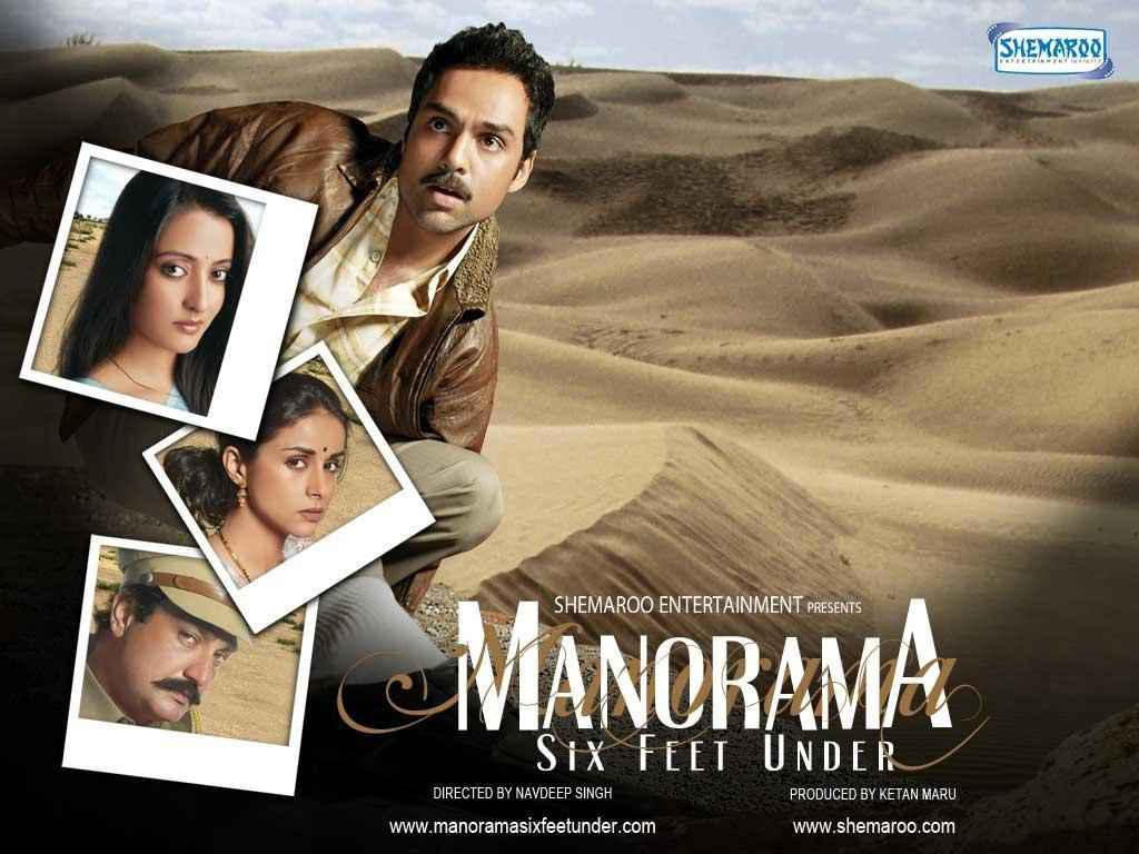 Underrated Movies of Bollywood