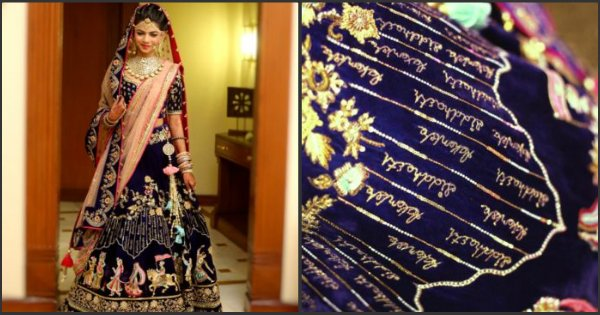 This Bride Wore a Unique Lehenga That Featured the Couple and Her Baraat