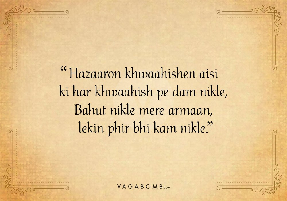 10 Quotes By Mirza Ghalib That Prove No One Could Write About Love