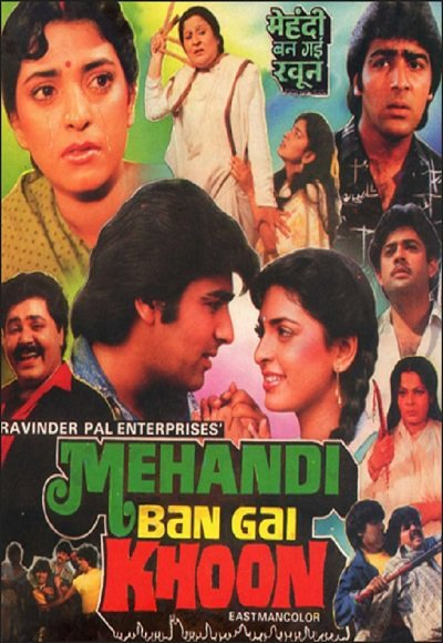 Kunwari dulhan b grade hindi full movie uncensored - 3 2