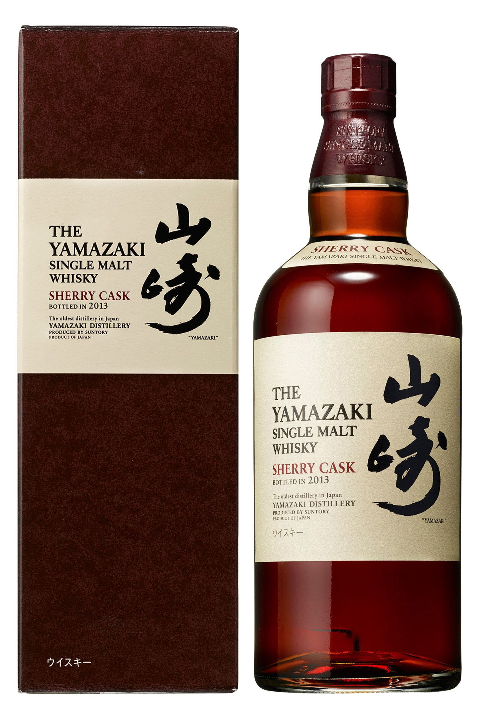 Move Over Scotch! How About You Try Out These 16 Japanese Whiskies?