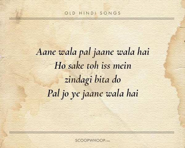 Old Bollywood Songs Quotes Zona Ilmu 4 Ankhiyon ke jharokhon se = title song.mp3 download. old bollywood songs quotes zona ilmu 4