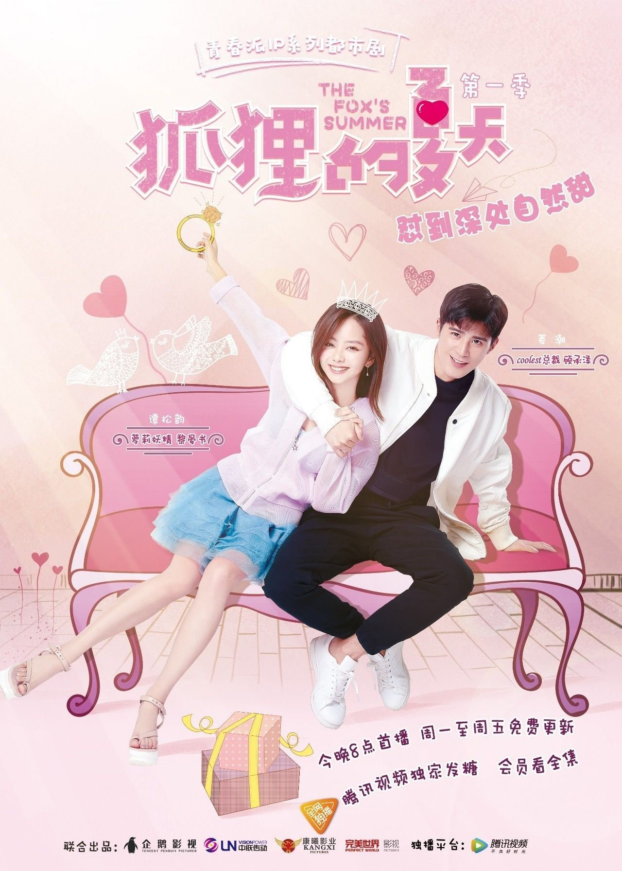 20 Mushy Chinese Romantic Series To Watch If All You Want To