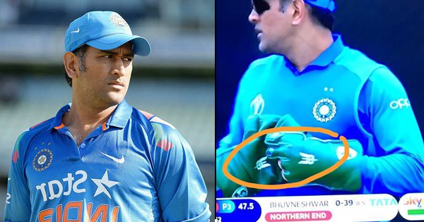 MS Dhoni Sports Indian Para Special Forces Insignia On His Gloves During Against South Africa