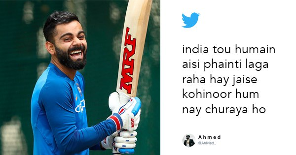 India May Have Won On The Pitch, But Pakistani Twitter Won In The Jokes Department
