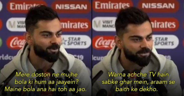 Virat Kohli's Friends Bugging Him For Tickets Is All Of Us With The Overachiever Of The Group