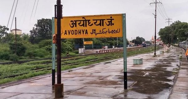 14 Years After Ayodhya Terror Attack, Allahabad Court Gives Life Sentence To 4 & Acquits 1