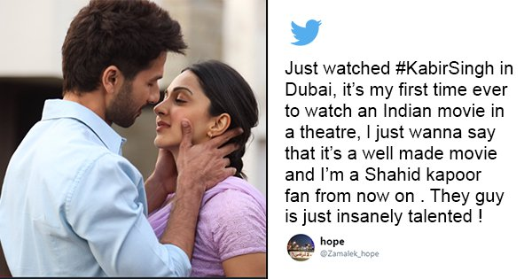 22 Tweets To Read Before Booking Your Tickets For 'Kabir Singh'