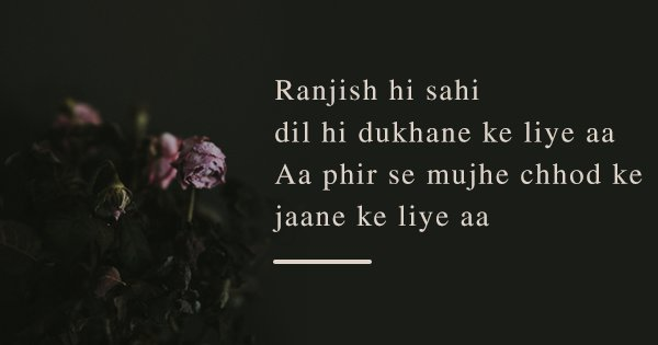 16 Shayaris On 'Ranjish', The Grudges We Keep Long After The Fight Is Over