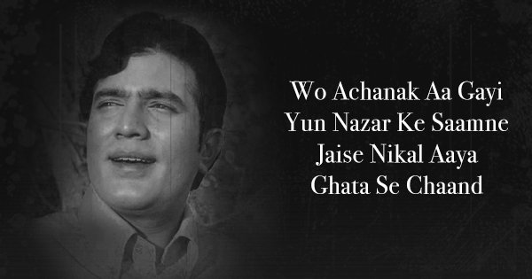 16 Timeless Rajesh Khanna Songs That Take You Back To That Golden Age Of Music