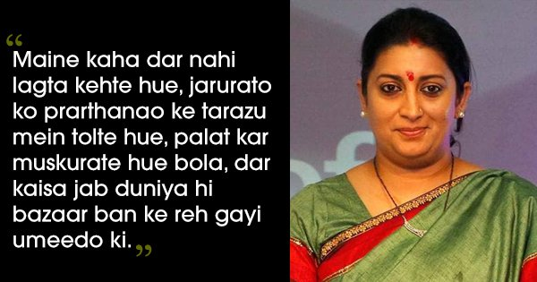 In A Heartfelt Poem, Smriti Irani Asks Whether Our Hopes & Expectations Come With A Price