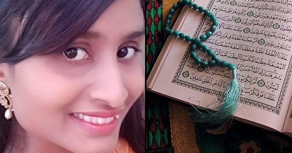 Court Orders Hindu Girl To Distribute Quran As Bail Condition For Communal FB Post, She Refuses