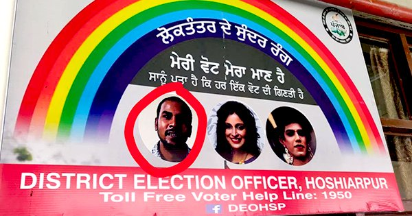 EC Criticised After Nirbhaya's Rapist's Photo Appears On Poll Awareness Poster In Punjab