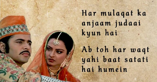 16 Evergreen Songs By The Legendary Khayyam That Will Stay With Us Forever