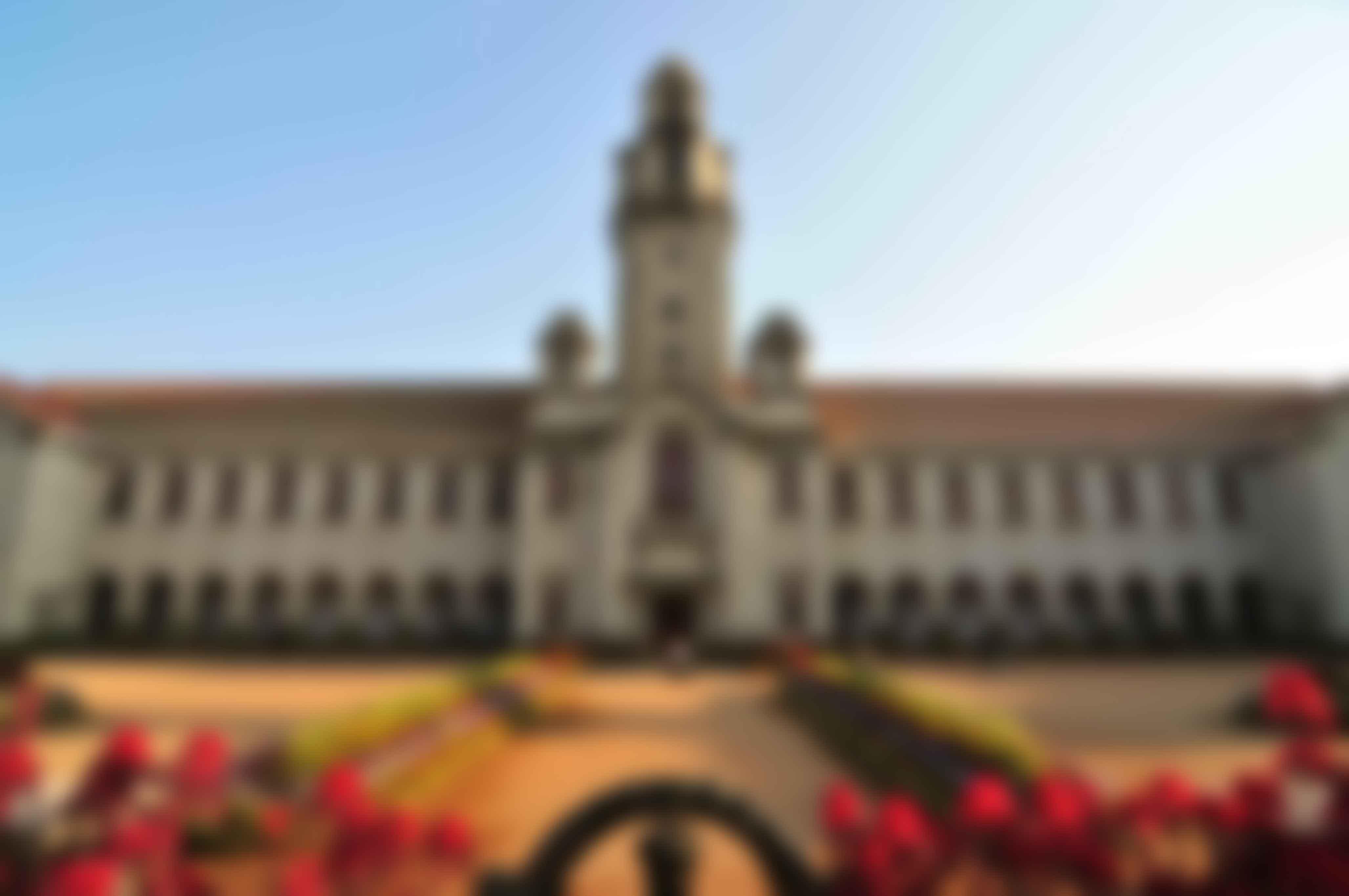 IIS Campus