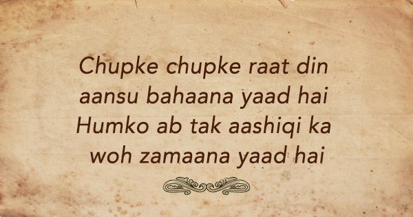 24 Shayaris By Legendary Poet Hasrat Mohani That Beautifully Explain The Highs & Lows Of Love
