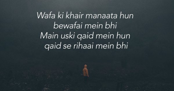18 Beautiful Shayaris By Urdu Poet Iftikhar Arif That Speak To The Lovers Of Old-School Romance