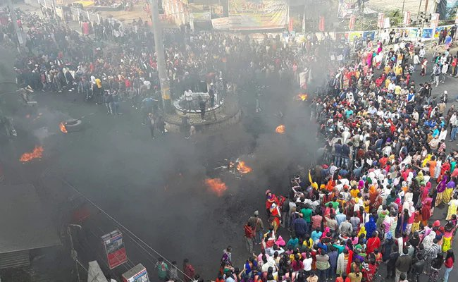 Assam protests