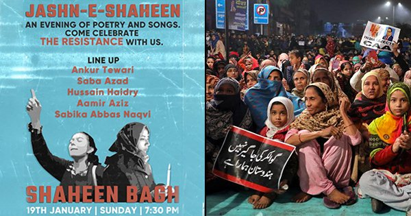 Jashn-E-Shaheen: Artists Join CAA Protest At Iconic Venue To Show Support Through Poetry and Songs