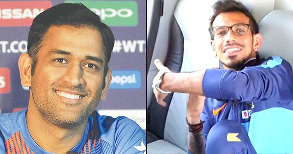 'No One Sits On Mahi Bhai's Seat, We Miss Him': Chahal Shows Corner Seat Reserved For Dhoni