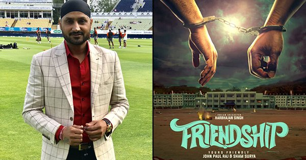 Cricketer Harbhajan Singh All Set To Make His Acting Debut With Tamil Film 'Friendship'