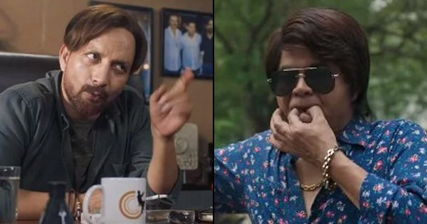 Sanjay Mishra and Deepak Dobriyal Come Together To Tell The Story Of The 'Side Actor' In This Trailer