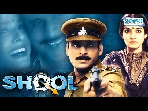 17 Disturbing Bollywood Movies That Will Leave You Shaken
