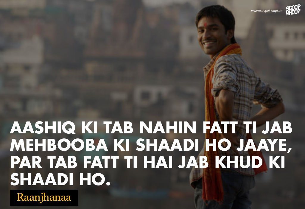 26 notsofamous bollywood dialogues you definitely must
