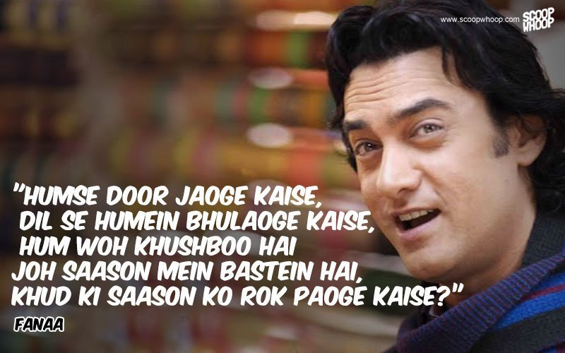 Love Wallpapers With Dialogue : 50 Bollywood Romantic Dialogues That Will Make You Fall In ...