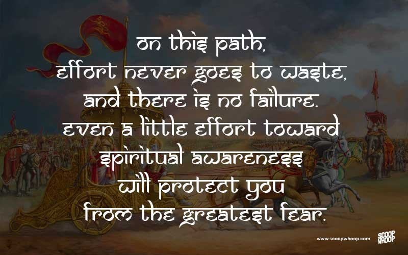 Image of: Wordsonimages Advertisement Scoopwhoop 30 Bhagavad Gita Quotes That Have Life Changing Lessons For All Of Us