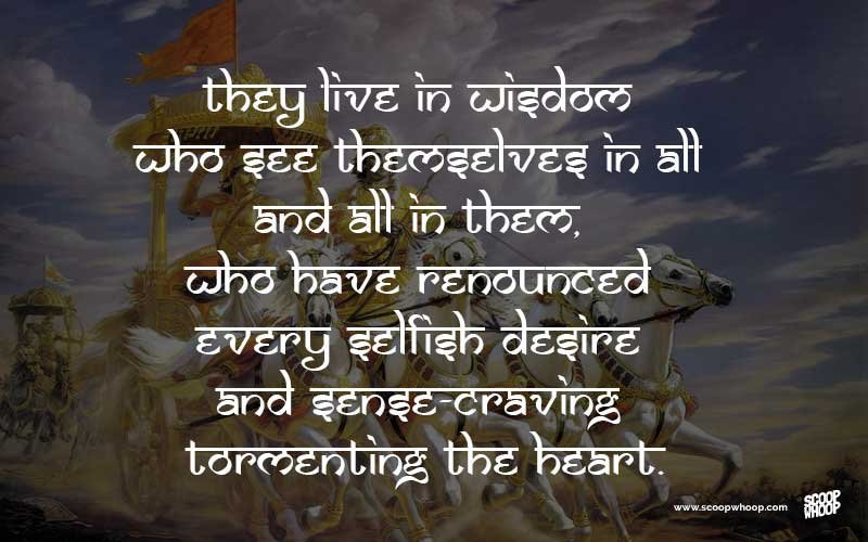 bhagavad gita quotes in hindi pdf