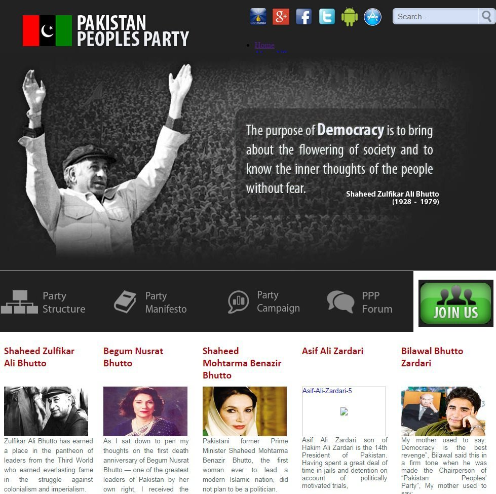 pakistan peoples party official website