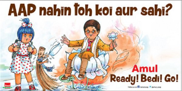 50 Times Amul Won Our Hearts With Its Brilliant Print Ads