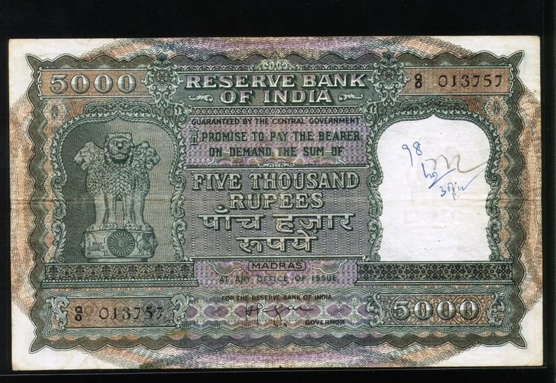 Image result for 5000 rupee note 1978